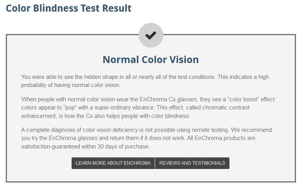 目のテスト