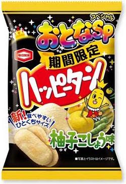 ハッピーターン「大人の柚子こしょう味」