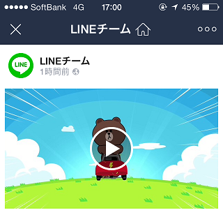 LINE4周年記念