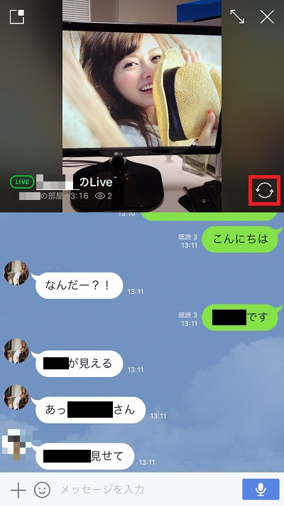 ライブ中継