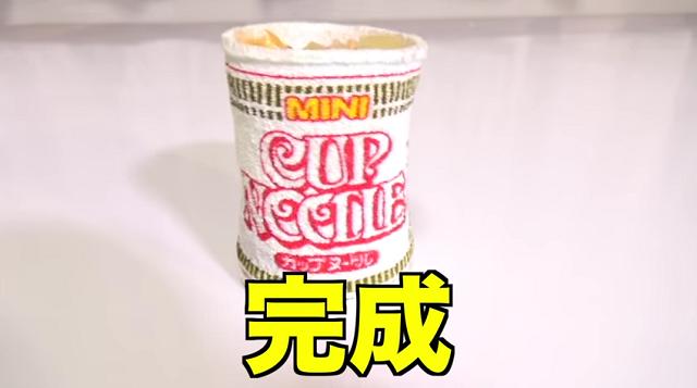 カップルヌードルミニを食べるハムスター