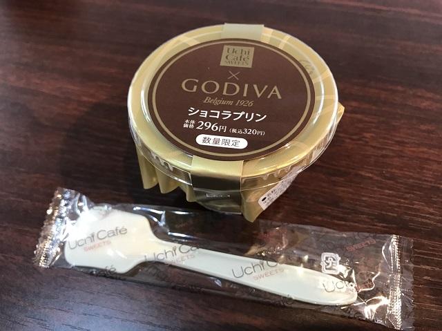 ショコラプリン