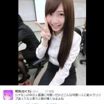 サンリオのシナモン公式Twitterの中の人が超激カワ!!→実は台湾のモデルで偽物だと判明!