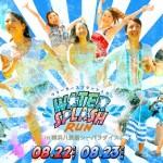 ズブ濡れランイベント「ウォータースプラッシュラン」が横浜八景島シーパラダイスで開催!ゲストは筋肉アイドル「マッチョ29」と「HOOTERS GIRL」に決定