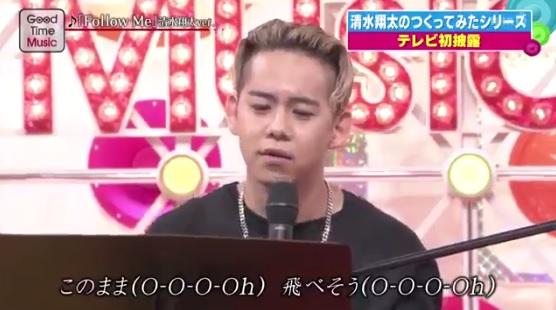 ラブソング 清水 翔太 清水翔太、新曲「416」タイトルが表すもの アルバム制作に対する思いも語る