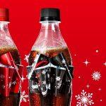 ラベルが一瞬でリボンに!コカ・コーラの冬限定ペットボトルのデザインが超素敵