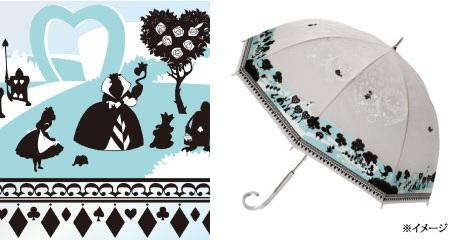 ディズニープリンセスのビニール傘