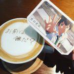 映画『君の名は。』を再現したカフェのメニューがマジでクオリティ高すぎる!