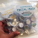 ダイソーの圧縮フェイスマスクがマジでコスパ最強!使い方をレビュー!