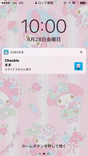 Checkie