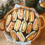 """人気の""""おにぎらず""""の綺麗な作り方&おすすめの具材!簡単で美味しい弁当レシピ!"""