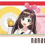 キズナアイ限定nanacoカード