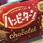 ハッピーターンチョコレート