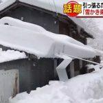 らくらく雪すべ〜る