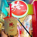 新宿『騒豆花(サオドウファ)』の台湾式黒糖ミルクタピオカを飲んでみた!台湾式と沖縄式のタピオカの違いとは?