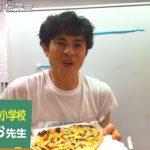 【動画】小島よしお おっぱっぴー小学校がめっちゃわかりやすい!自宅学習におすすめ!