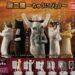 これは全部集めたい!中二病に浸りきった猫たちがガチャ厨二猫(ちゅうにびょう)登場「鎮まれ…俺の右手…!」【新発売ガチャ】